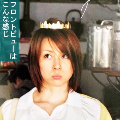 モダンヘアスタイル 髪型 真似したい : oops.ne.jp