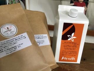 いただきました!父の日のプレゼントにコーヒーが届いたぞい。