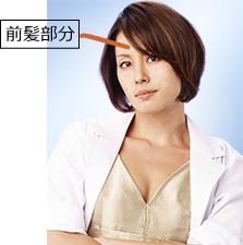 米倉涼子さんの髪型が、またまた人気です!