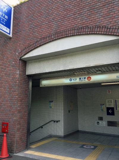 2014-615-12