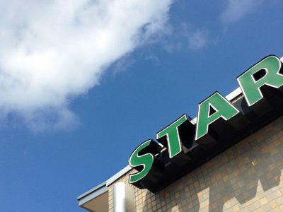 スターバックス松任アピタ店が、リニューアルオープンしました。