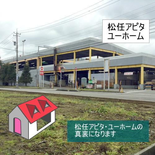 2014-1027-2a