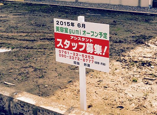 2015-215-4