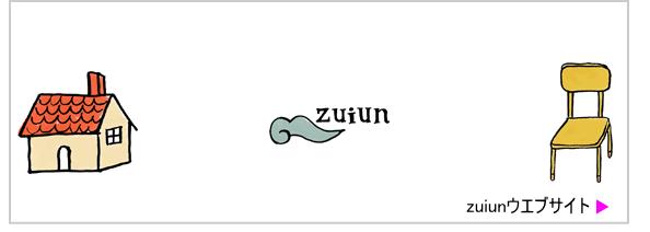 zuiun3