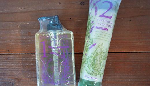 ラベンダーの香りのシャンプーが新発売。