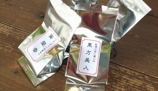とうとう、あったかいお茶が欲しい季節になってしまいました。