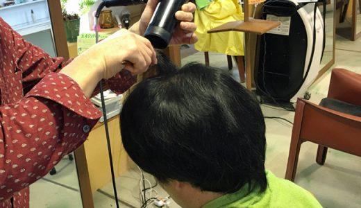 美容師になるのに手先の器用さは必要なし。安心してください!!