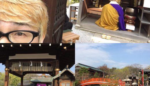 お正月2日目は京都へ。