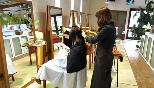きれいなヘアカラーは正しい放置時間がキモ!ヘアカラーの発色と時間の関係。