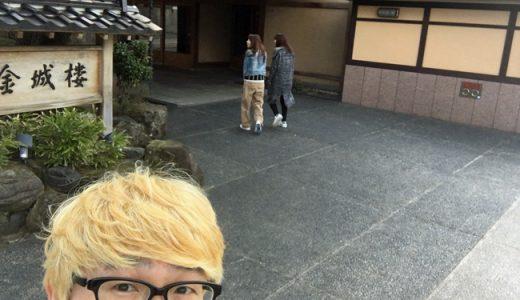 金沢の老舗料亭「金城楼」に結婚式の打合せで初めて訪問しました。