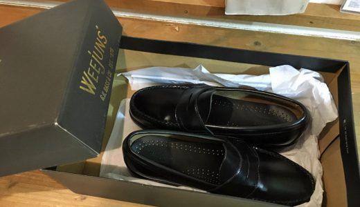 久しぶりに靴を買ってみました。やっぱ新しい物はいいですね。
