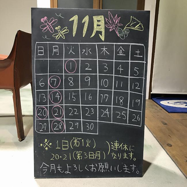2016-1101-2