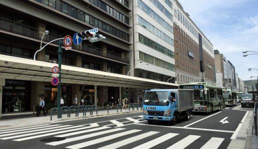 京都って混んで大変じゃないですか?