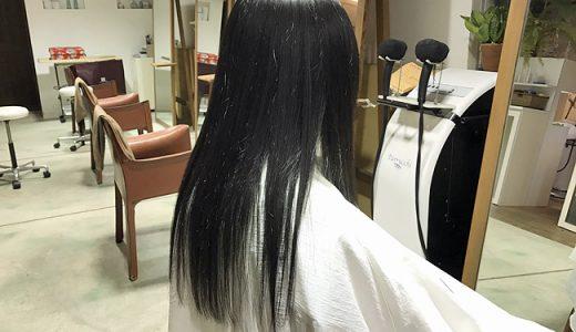 縮毛矯正でツヤツヤ・サラサラな髪に大変身!!