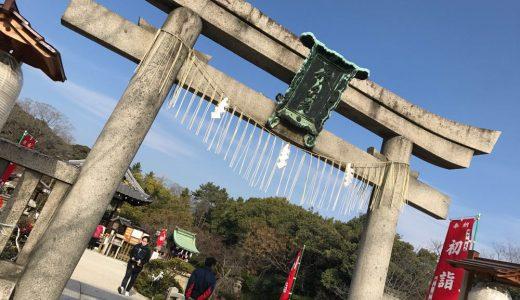 今年も新年は京都へ初詣。お天気も良くてドライブ日和でした。