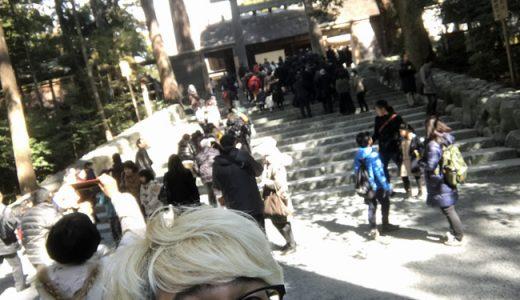 伊勢神宮にお参りして来ました。やっぱりお伊勢さんはいい気が満ちています。