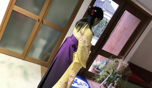 こんなヘアセットはどう?今日は卒業式で袴の着付けとヘアセットをしました。