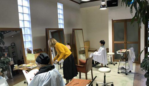 新入社のスタッフさん、今日からgumiでシャンプー練習開始です。