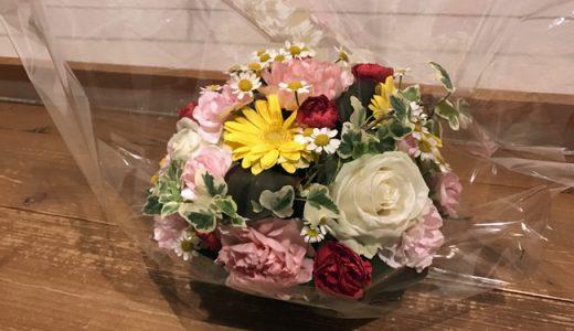 母の日ということで、お花のアレンジメントを作ってもらいました。