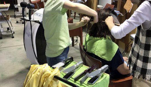 縮毛矯正を長持ちさせる為に、実践して欲しいお手入れ方法3つ。