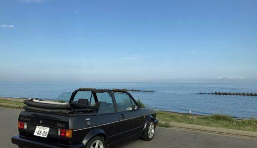 へんてこな車が我が家にやって来ました。24年前のオンボロ車。