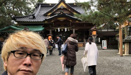 安宅住吉神社に新年のお参り。