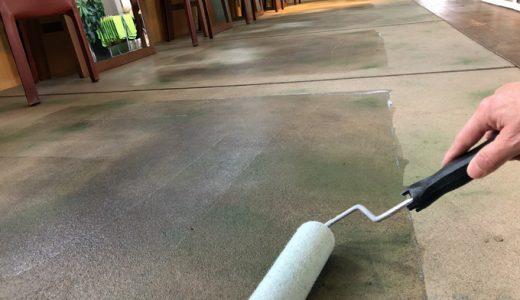 ウプスのコンクリート床にもコーティング剤を塗布してみました。