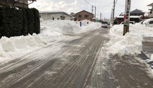 お店前の道路、除雪完了!ほれぼれするぐらいにきれいになりました。