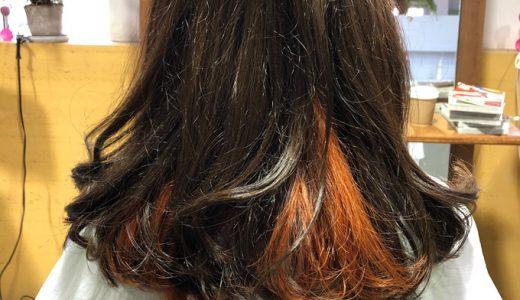 オレンジのハイトーン・インナーカラー。