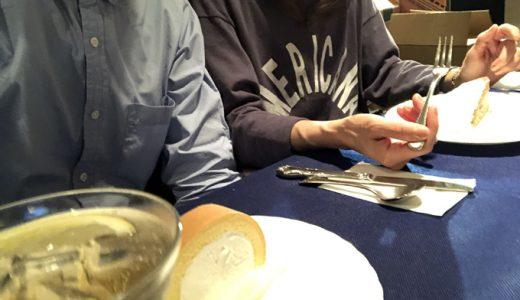 自宅近くのレストランに、お出かけしてきました。