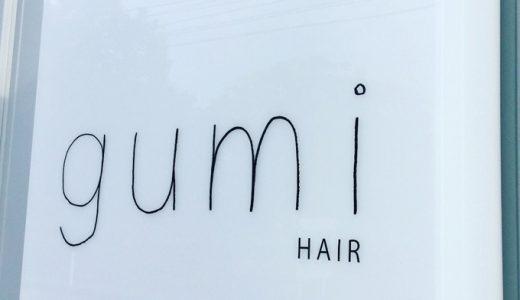 美容室gumiのご紹介ブログです。
