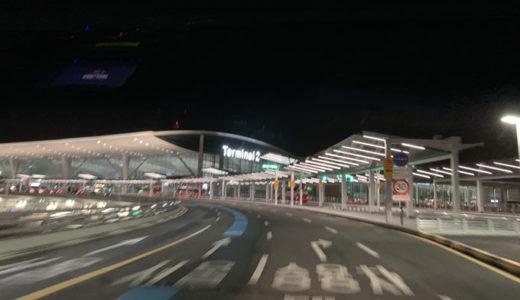 研修旅行inソウル。最終日。