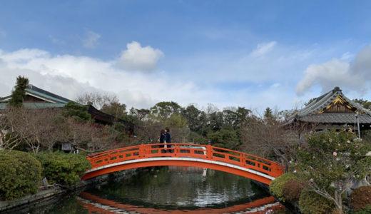 京都神泉苑で初詣。今年も行って来れました。