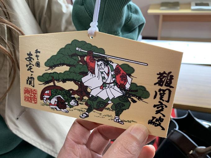 安宅住吉神社の絵馬