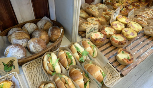 最近、お気に入りのパン屋さん「はたなか・みきお」。久しぶりにやる気のあるパン屋さんに出会った!