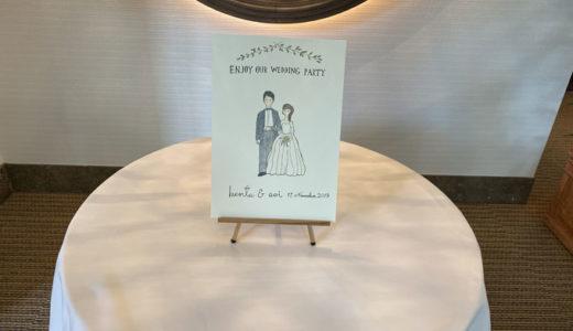 長女の結婚式が無事終わり、ひとまずホッとひといき。かかわってくださった皆様に感謝!