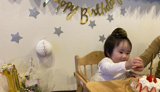 長男さんちの「りづき」さん。満一歳のお誕生会にお呼ばれして来ました笑