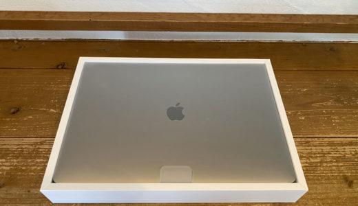 我が家についにやって来ました。Mac Book Pro。