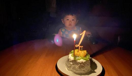 めでたく満一歳のお誕生日を迎える事が出来ました。