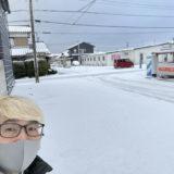 成人式も近いのにこの雪。当日はなんとか降らないで欲しいですね。