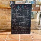 4月の営業カレンダーを更新しました&ゴールデンウィークのお知らせ。