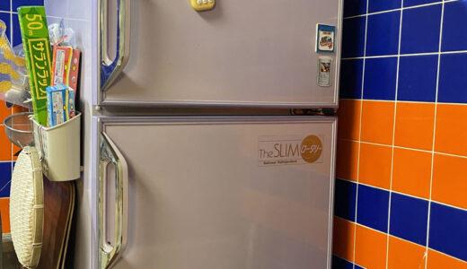 人生2台目の冷蔵庫が我家にやって来たよ!