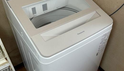 何事も突然です。今度は洗濯機が壊れて電気屋さんに走りました。
