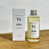 エヌドット・ポリッシュオイルから新しい香りのオイルが追加になりました。