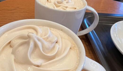 スターバックスコーヒーの裏メニュー、コーヒー&クリームラテがおいしいぞ!